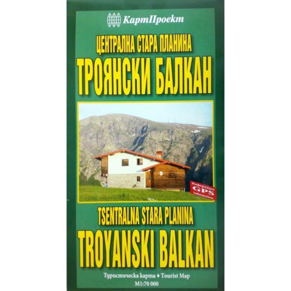 """Троянски Балкан"" - карта"