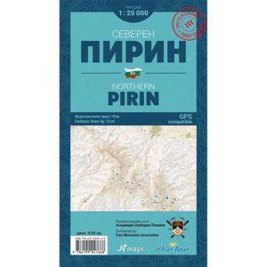 северен пирин карта