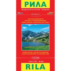 рила - туристическа карта