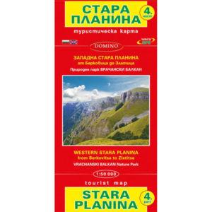 туристическа карта на Стара планина
