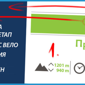 """Ком - Емине - пътеводител"