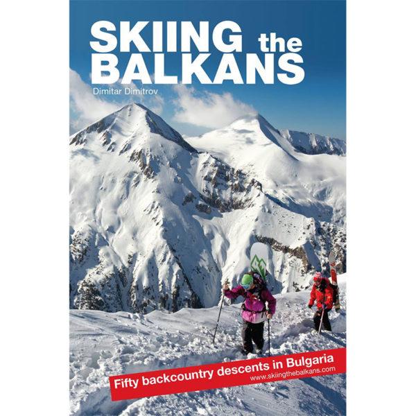 """""""Skiing the Balkans"""""""